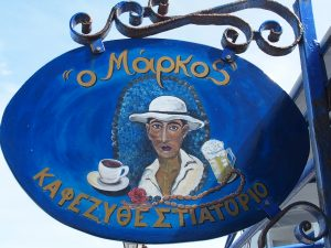 Une taverne à Panormos